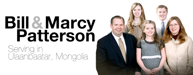 Billy and Marcy Patterson, Missionaries to Mongolia