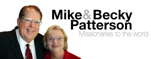 Exciting News from Mike Patterson